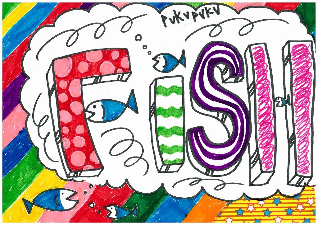 s-Fish